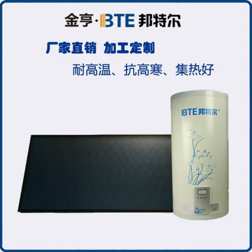 德国进口蓝膜平板集热器热水器