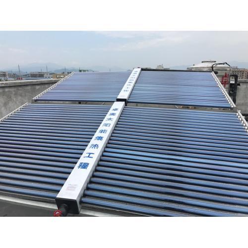 空气能加太阳能热水工程