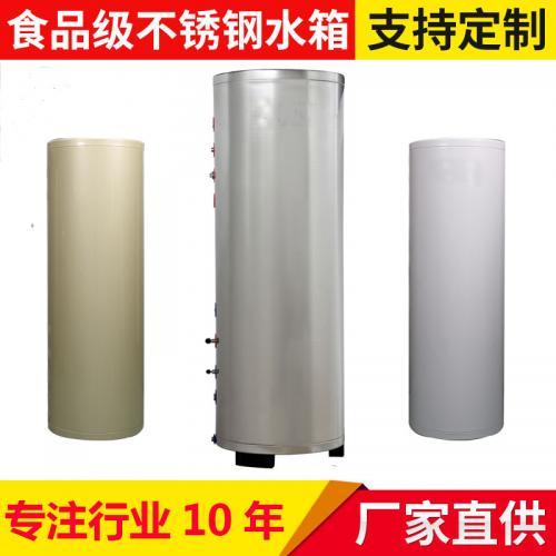 空气能水循环承压水箱