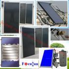 高效新型平板集热器太阳能集热器 [欧浴阳光科技有限公司 0722-6628981]