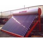 节能家用型太阳能热水器